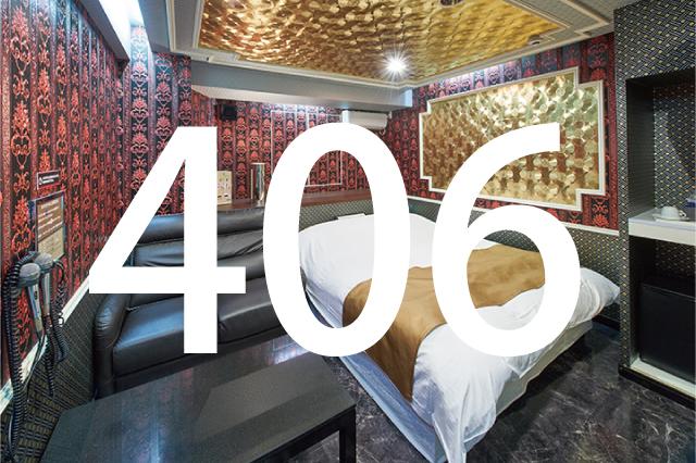 406号室